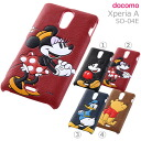 Xperia A SO-04E case Disney style leather jacket fs3gm (support)