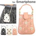 스마트폰 파우치 SMAPO 가방 가게가 만든 2WAY スマホポーチ (가루) (대응)