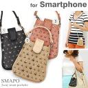 스마트폰 파우치 SMAPO 가방 가게가 만든 2WAY スマホケース (スタースタッズ) (대)