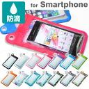 스마트폰 PRECISION by Gramas Splash Proof 방적 케이스 (대)