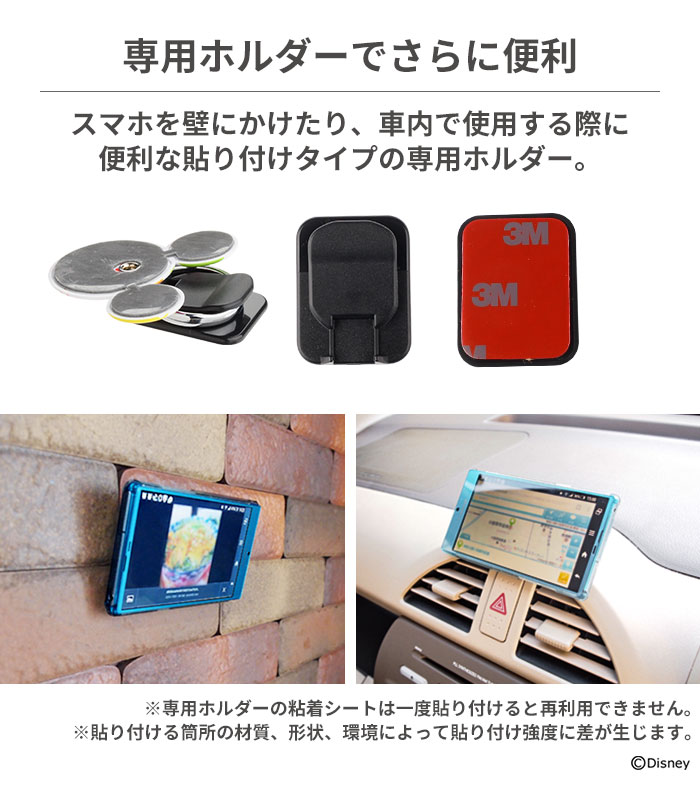 付属の専用ホルダーを使って、リングをかければ車やキッチンでの使用も可能!