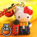 ★ Tokyo limited edition ★ Kitty comic Association netsuke strap 39165 (compatible) fs3gm