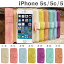 iPhone5s iPhone5c iPhone5 케이스 레더풍다이어리(파스텔)