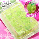 It is assembling DIY ★ jigsaw puzzle strap (green apple) PST-002fs3gm by puzzle de strap ♪ oneself stylish