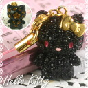 Hello kitty HELLO KITTY ☆ luxury! It is fs3gm a パヴェキティ carrying strap (black) to glisten shiningly (correspondence)