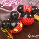Disney anime ジュエリーボールペア cell phone strap (compatible) fs3gm