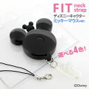 Fit FIT reel neck strap ( Disney / Mickey Mouse ver.)fs3gm