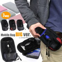 2 pocket 7WAY many functions mobile bag BIG Ver. fs3gm (correspondence)