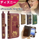 iPhone5s iPhone5c iPhone5 case Disney Old Book Case
