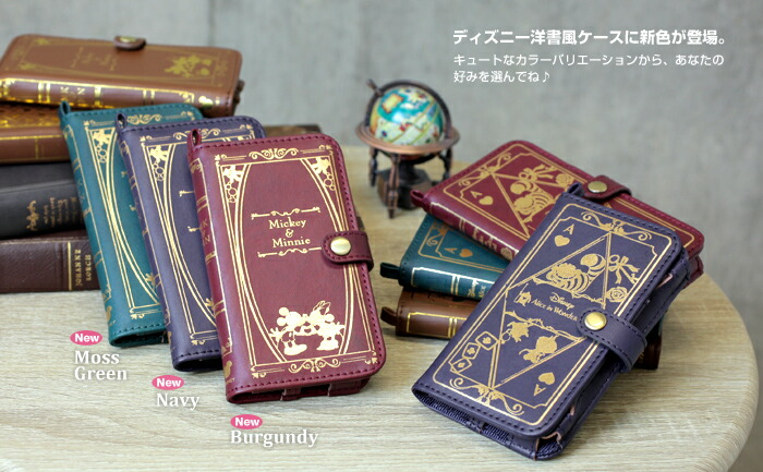 Old Book Case Iphone Disney ~ Hamee strapya rare cell phone accessories from japan at