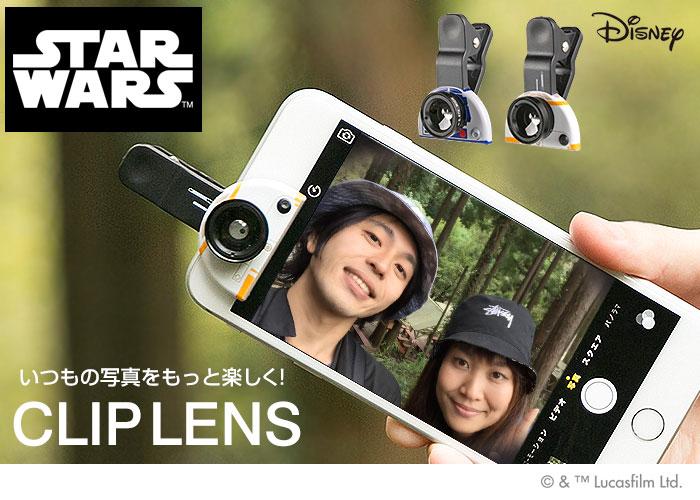STAR WARS/CLIP LENS クリップレンズ