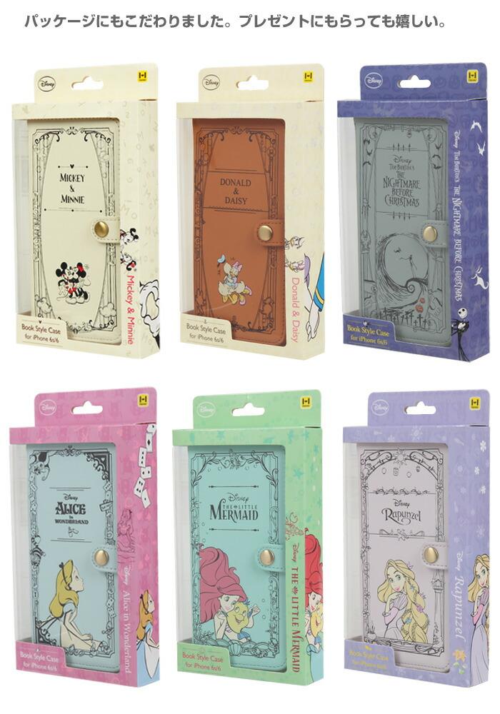 ディズニー Book Style caseパッケージ