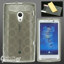 XPERIA xperia ★ semi-hard Silicon between (Frost circle design/black) ZKXC1433fs3gm