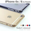 iPhone6 case clear side colored races [I ship it sequentially from reservation September 16]