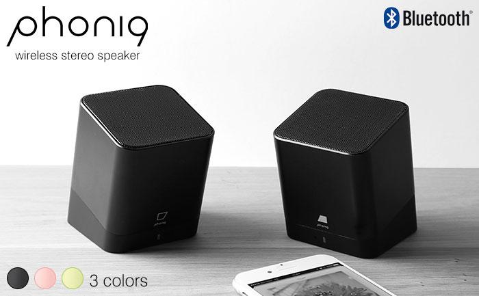 Bluetooth3.0 phoniq フォニック ワイヤレスステレオスピーカー