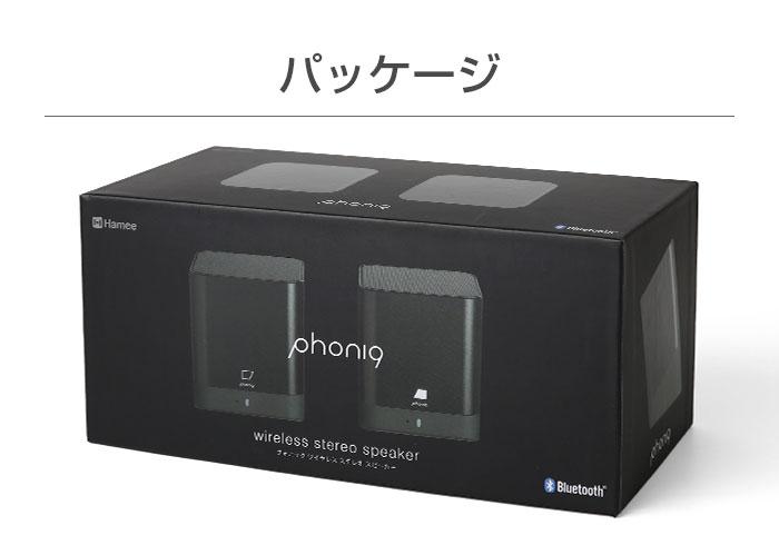 phoniqワイヤレスステレオスピーカーパッケージ。