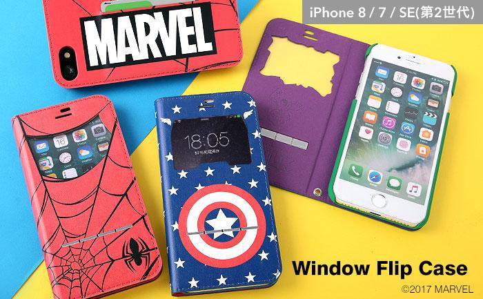 [iPhone 7専用]MARVEL/マーベル<br />フリップ窓付きダイアリーケース