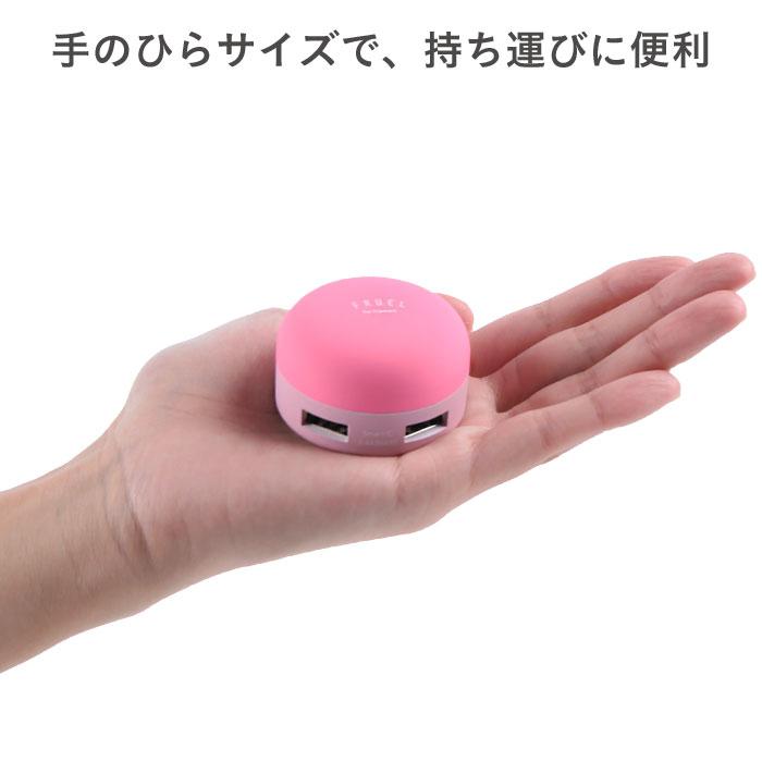 手のひらサイズで、持ち運びに便利。