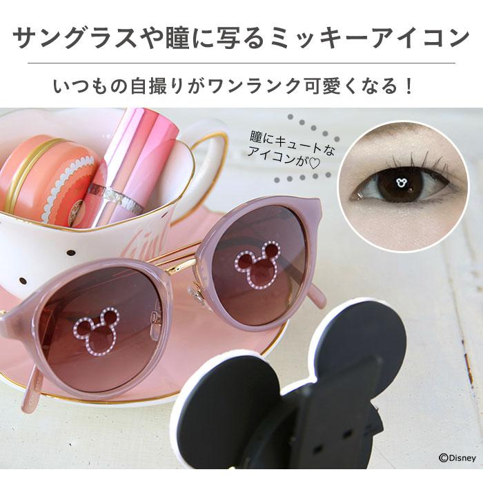 サングラスや瞳に写るミッキーアイコン