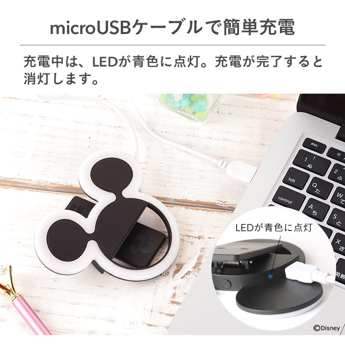 microUSBケーブルで簡単充電。