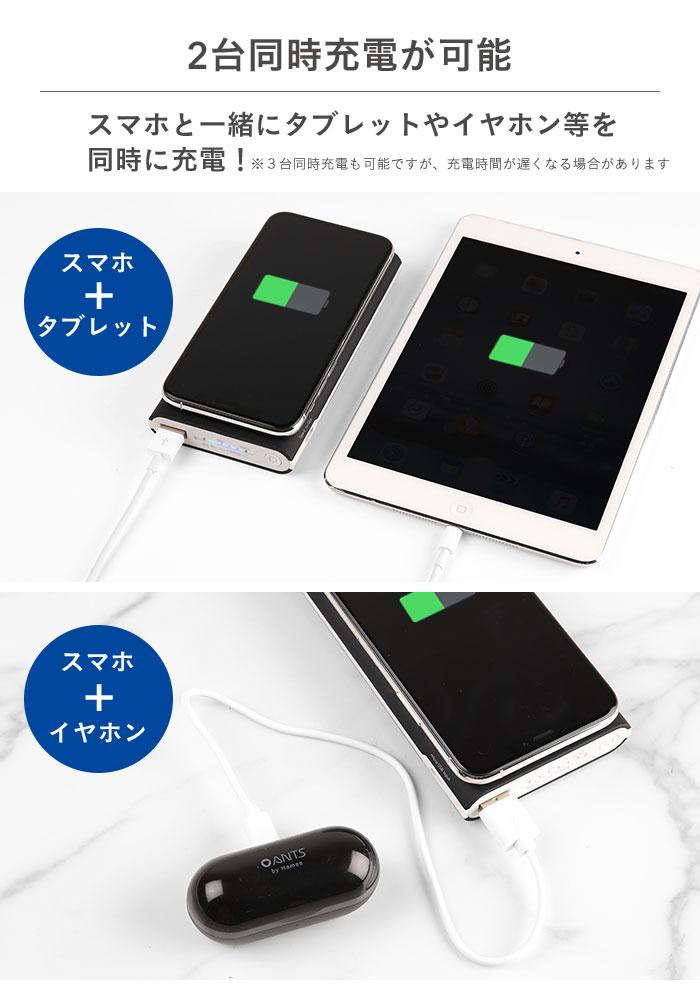 2台同時充電が可能。