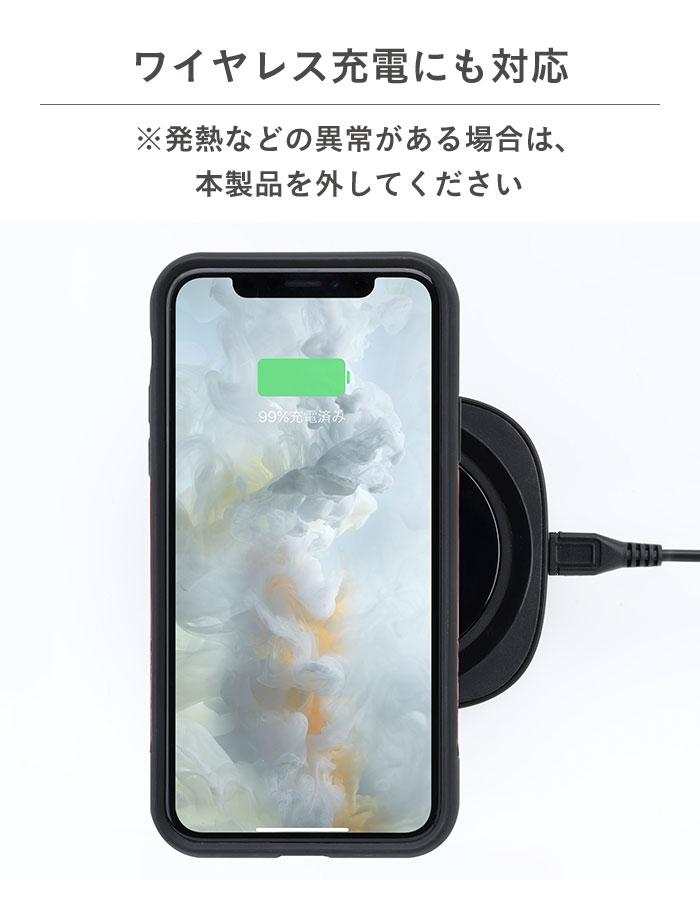 ワイヤレス充電にも対応。