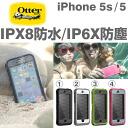iPhone5s iPhone5 케이스 OtterBox Preserver 방수 방진 케이스