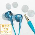 Fit inインナーフォン♪驚きの立体サウンドイヤホン(ブルー)