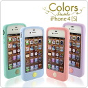 iPhone4 iPhone4S case SwitchEasy Colors Pastels (compatible) fs3gm