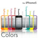 IPhone5 사례 SwitchEasy Colors for iphone5 【 자 켓/スマホケースカバー (Apple/au/Softbank) (대) fs3gm