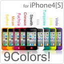 iPhone4s case SwitchEasy Colors (compatible) fs3gm