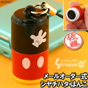 Disney original scripted mobile strap シヤチハタプチ name (mail-order expression ) (compatible) fs3gm