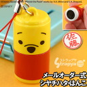 It is fs3gm (only as for the mail out of the fixed form) original stamp carrying strap ☆ シヤチハタプチネーム (mail order-type / Pooh) only for disney ☆ you