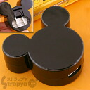 Most popular Mickey silhouette ★ Disney USB port AC charger (black) RX-DNY AC BK