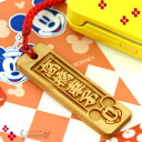 Disney Disney Disney anime wood deck netsuke cell strap fs3gm