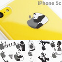 hard iPhone5c case Applus clan (compatible) fs3gm