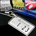 One in the world and you just love cars! original number plate mobile strap fs3gm