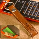 Real leather! Original name case made in Japan, glove leather leather carrying strap fs3gm