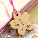 *Wooden tally having roots carrying strap fs3gm without cherry tree type