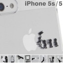 hard iPhone5s iPhone5 case Applus clear ( black 1) (compatible) fs3gm