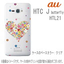 Smartphone print case (clear base /0548 heart flower)