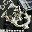 Uncheck? You can revert back? Esoteric ★ cast puzzle (キャストエルク /CAST ELK / level 6) fs3gm