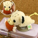 Soft and fluffy animal carrying strap (lion) 5,830A