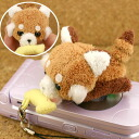 Plush animal cum mobile strap lesser-Panda 5835 A (compatible) fs3gm