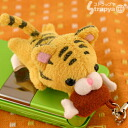 Spontaneously grins ★ first rice cell phone strap Tiger / Tiger 6001 (compatible) fs3gm