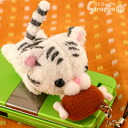 Spontaneously grins ★ first rice mobile strap White Tiger / Tiger 5858 B (compatible) fs3gm