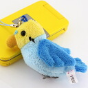 It is fs3gm a tris trap (budgerigar / blue) (correspondence)