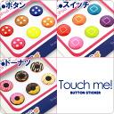 홈 버튼 스티커 iphone Touch me! 스티커/도넛/스위치 버튼 무늬 (대) fs3gm