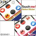 IPhone4S/4 용 ◆ Touch me! 디즈니 캐릭터/홈 버튼에 꼭 스티커 fs3gm
