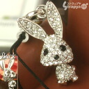 Swarovski Crystal, use glitter Bunny! crushed from a pupil Rabbi phlegm cell phone strap (Silver) (compatible) fs3gm